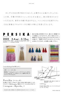 Persika2.jpeg